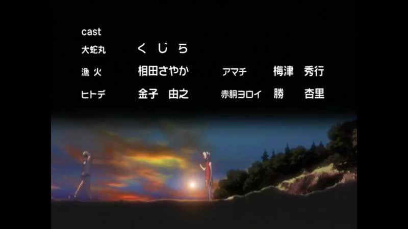 CHABA — PARADE (Naruto, 12 end, 2 version) rus sub