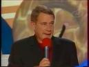 Кривое зеркало ОНТПервый, 2004 Валерий Пономаренко - Пародия на Маслякова фрагмент