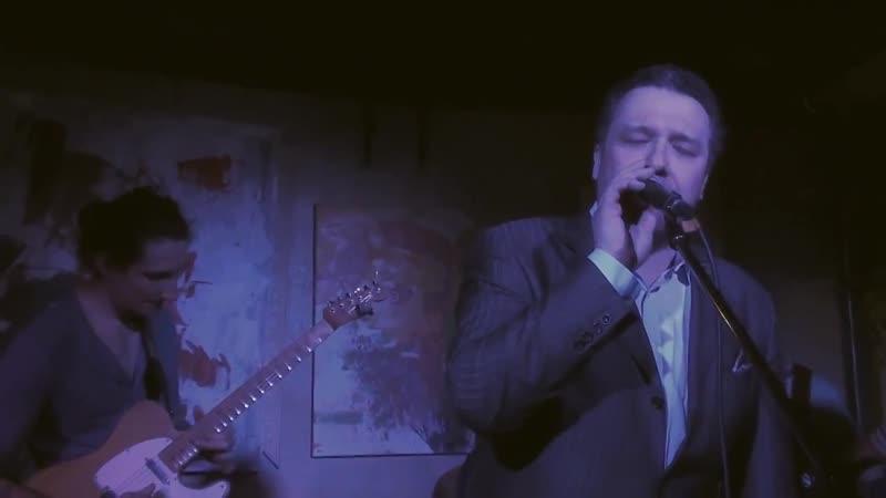 Mishouris Blues Band - Born Under a Bad Sign