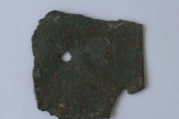 УНИКАЛЬНЫЙ ДОКУМЕНТ, ПРИНАДЛЕЖАВШИЙ РИМСКОМУ ЛЕГИОНЕРУ Польские археологи, проводящие раскопки в римском лагере на территории Болгарии в городе Нова, обнаружили фрагмент уникального документа,