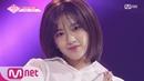 PRODUCE48 [단독/직캠] 일대일아이컨택ㅣ안유진 - Demi Lovato ♬Sorry Not Sorry @댄스_포지션 평가 180720 EP.6