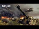 Военное вторжение Китая в Россию Китайская военная техника всюду