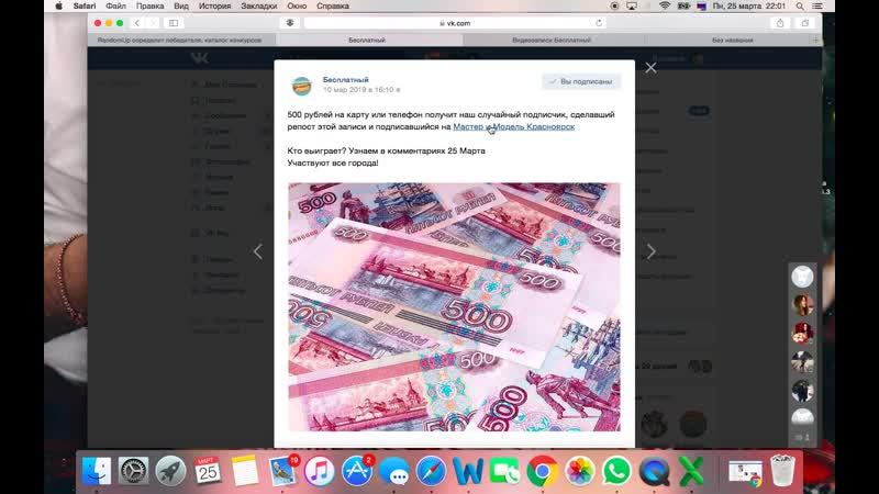 500 рублей на карту или телефон 25.3