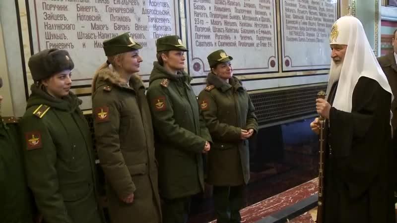 Seine Heiligkeit Patriarch Kirill segnete die Kadetten der Budjonny Military Academy of Communications.
