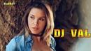 DJ VAL - Pump da bass (Original EuroDance mix 2019)