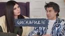 Николай Цискаридзе о критике Игре престолов политике Путина и Томе Харди Салуквадзе