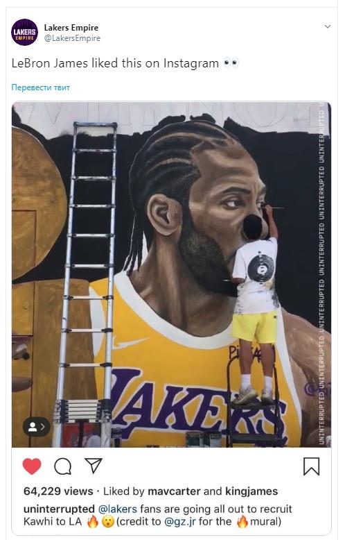 Леброн Джеймс одобрил граффити с Каваем Ленардом в Лос-Анджелесе