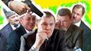 5 мертвых губернаторов пошедших против системы Как защитить Фургала и Коновалова?