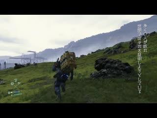 Death stranding — 49 минут геймплея