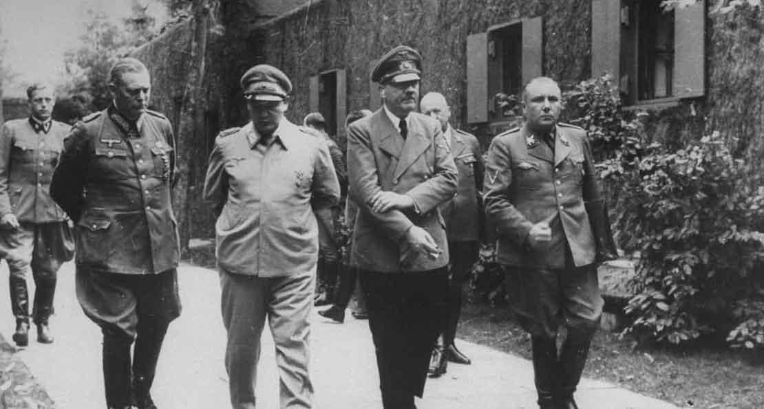Фюрер и его соратники