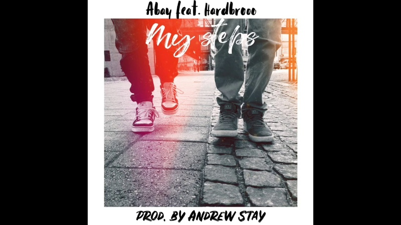 Hardbrooo ABAY - My Steps (prod. by Andrew Stay)