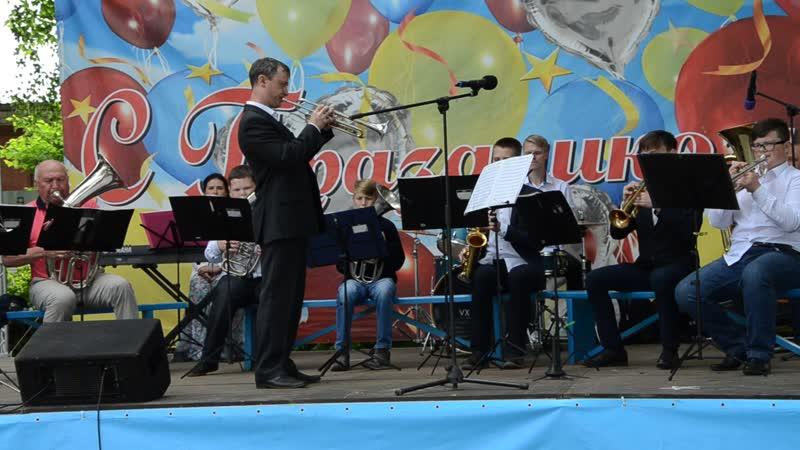 Духовой оркестр из города Окуловка.