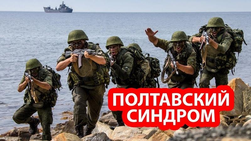 Рейд российских десантников вызвал переполох в Швеции - новость