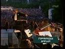 12. АриЯ - Улица Роз - 2002
