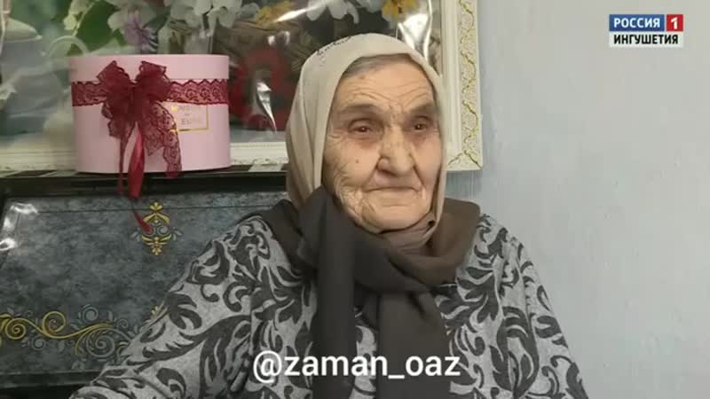 Zaman_oaz_video_1560798104840.mp4