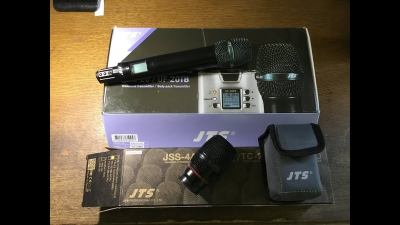 JTS UF-20TB трансмиттер и JTS TC-22 микрофонный картридж с конденсаторным капсюлем, распаковка.
