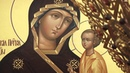 Молебен с чтением акафиста перед Югской иконой Божией Матери