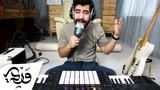 Alaa Wardi - Overpopulated (In The Making)