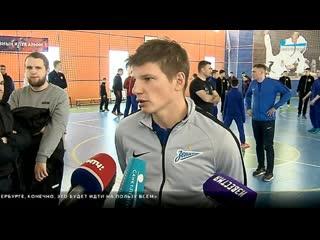 Андрей Аршавин провел футбольный урок для кадетов. 12.03.2019