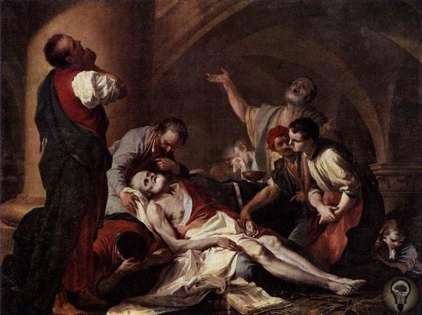 СМЕРТЬ СОКРАТА Сократ знаменит не только тем, как жил, но и как принял свою смерть. Обстоятельства казни вкупе с её процессом, были подробно описаны Платоном в его диалоге, целиком посвящённом