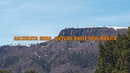 Searching Underground Base, Archuleta Mesa, Dulce NM, Massive Chemtrail Dumps Radiation Levels