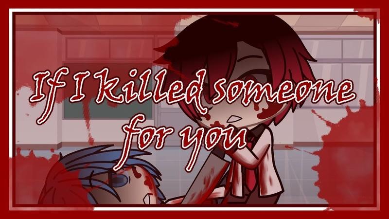 (GLMV) Yandere AU-if I killed someone for you
