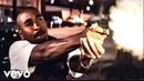2Pac - Scream Thug Life (ft. Eazy E Ice Cube) 2019