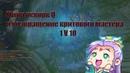 LOL Eternal Master Yi v.9.10