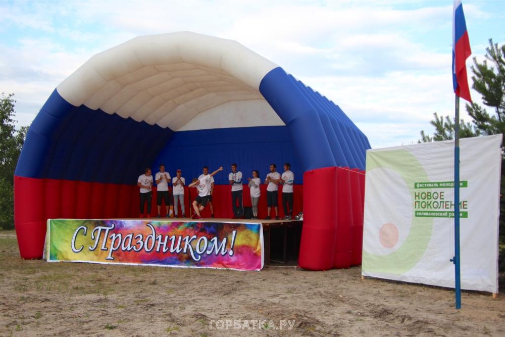 11-й открытый фестиваль молодежи «Новое поколение»