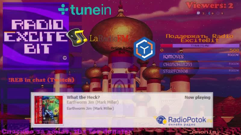 Live EmeraldGP Ретро игры и чутка Мейнстрима