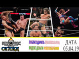 Wrestling Ukraine HighlightsWWE NXT TakeOver New York 5 April 2019 HD Огляд Укранською