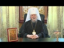 Поздравление митрополита Чебоксарского и Чувашского Варнавы с праздником Светлой Пасхи