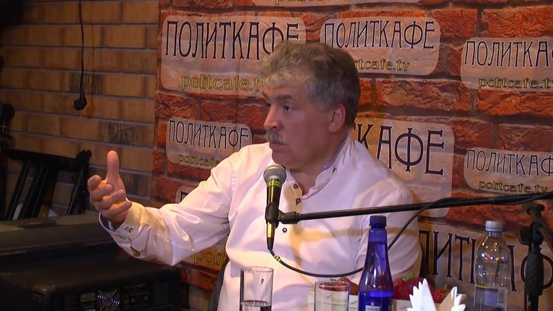 Павел Грудинин об аресте Александра Шестуна