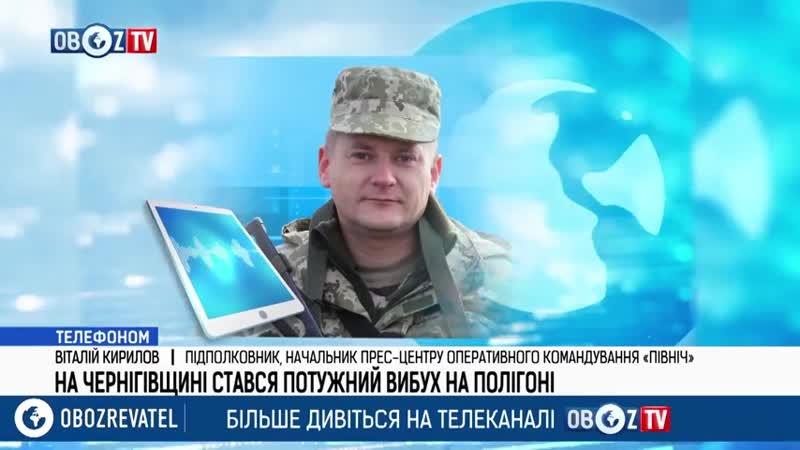 ВСУшник ранен на военном полигоне при смехотворных обстоятельствах