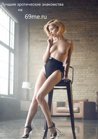 Порно со звёздами россии в контакте
