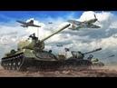 War Thunder стрим время боли пришлокачаем амеровтанковые РБ