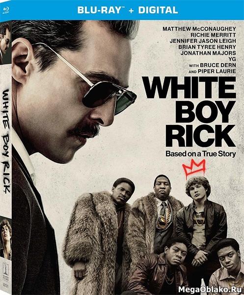 Белый парень Рик / White Boy Rick (2018/BDRip/HDRip)