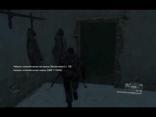 Metal Gear Solid V   The Phantom Pain эпизод 7 пройден кровавая мед