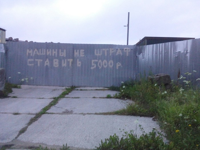 "u007Ih goPA - Из серии ""Гении маркетинга"""