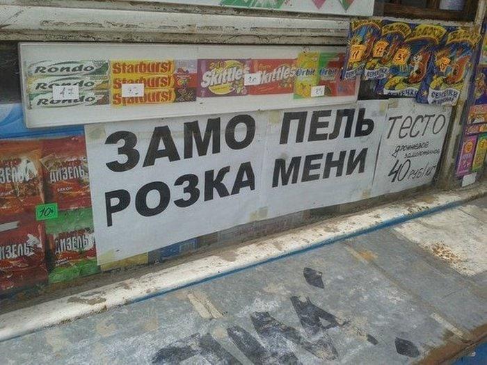 "deZrGa1bC0M - Из серии ""Гении маркетинга"""