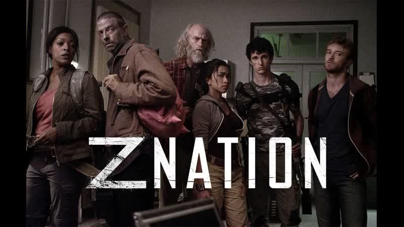 Нация Z / Z Nation, 2014