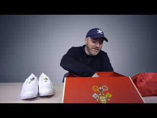 """Nike air max 97 """"jesus shoes"""" with holy water inside"""