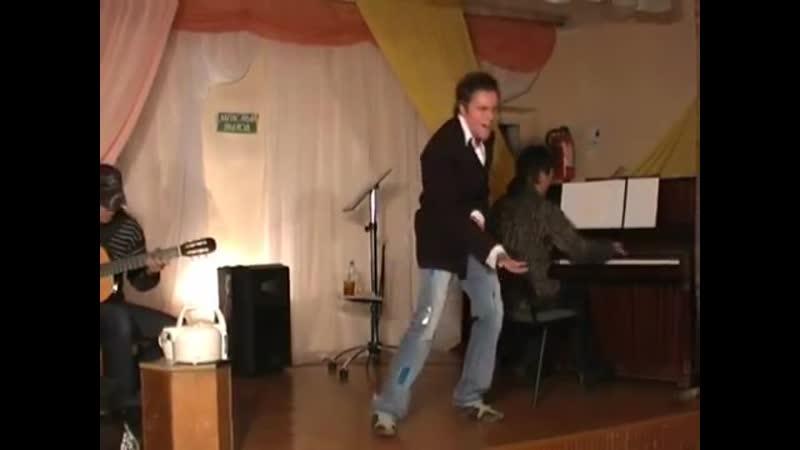 Александр Бон Мурманск Концерт 28 января 2010