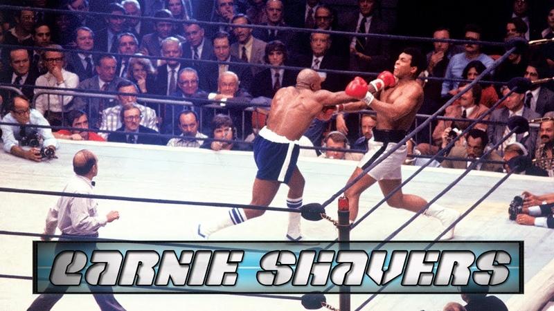 Сильнейший Удар в Истории Бокса.ПАНЧЕР ВЕКА Эрни Шейверс.