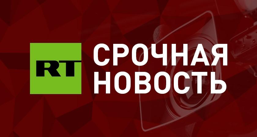 Минобороны сообщило о гибели российских военных в Сирии