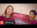 LIM HYUN SIK(임현식)(BTOB) - Say You Love Me ГруппаЮжнаяКорея