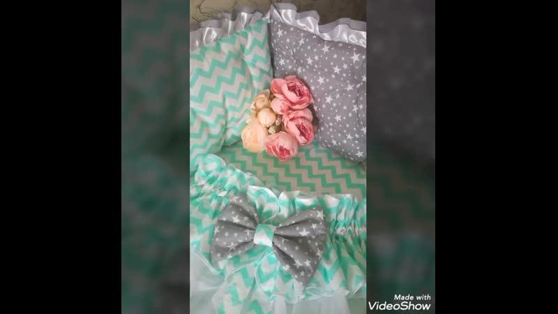 Комплект в кроватку удлиненные бортики с бусинами, постельное белье, балдахин, юбочка-подзор. ручная работа