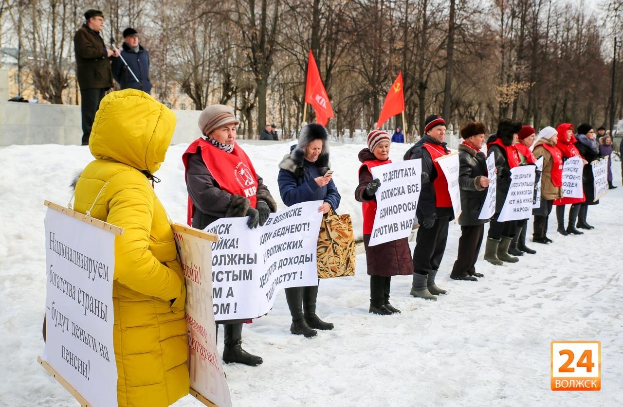 В Волжске состоялся митинг против «мусорной» реформы