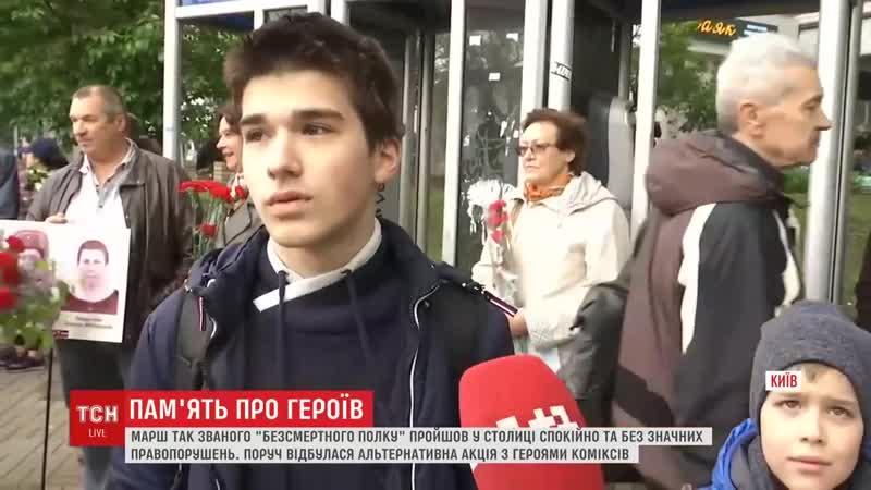 Киевский школьник ошарашил украинских пропагандистов