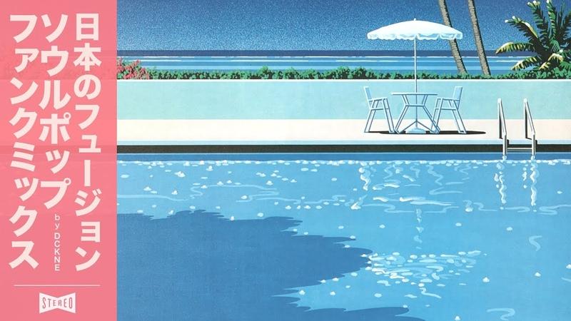 80s Japanese Fusion Summer Mix (Fusion Jazz, City Pop, Funk, Soul...)